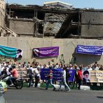 تجمع اعتراضی کسبه پلاسکو در خیابان جمهوری