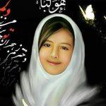 تصویری از سنگ قبر آتنا اصلانی