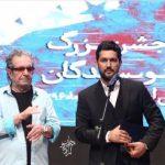 حامد بهداد تندیسش را به شهید حججی تقدیم کرد+فیلم