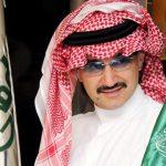 لباس نامتعارف شاهزادۀ میلیاردر سعودی در دیدار خانم وزیر !