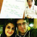 برگزاری نخستین جلسه دادگاه پزشک تبریزی | انکار اعترافات و ادعای جدید
