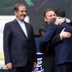 خداحافظی واعظی و خوشامدگویی به آذری جهرمی در وزارت ارتباطات!