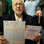 آخرین حضور مرحوم ابراهیم یزدی در انتخابات! + فیلم