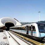 اولين مسافران مترو از فرودگاه امام خمینی (ره)