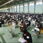 زمان و جزئیات برگزاری چهارمین آزمون استخدامی دولت