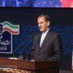 جهانگیری: از آذری جهرمی حلالیت بطلبید!