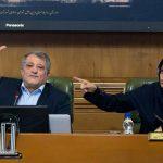 حاشیه های سومین جلسه علنی شورای شهر تهران