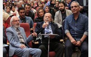 تقدیر از محمدعلی کشاورز در جشن حافظ + فیلم