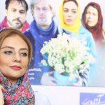 اکران مردمی فیلم فصل نرگس با حضور هنرمندان