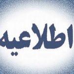 اطلاعیه دفتر روحانی درباره اظهارات کریمی قدوسی