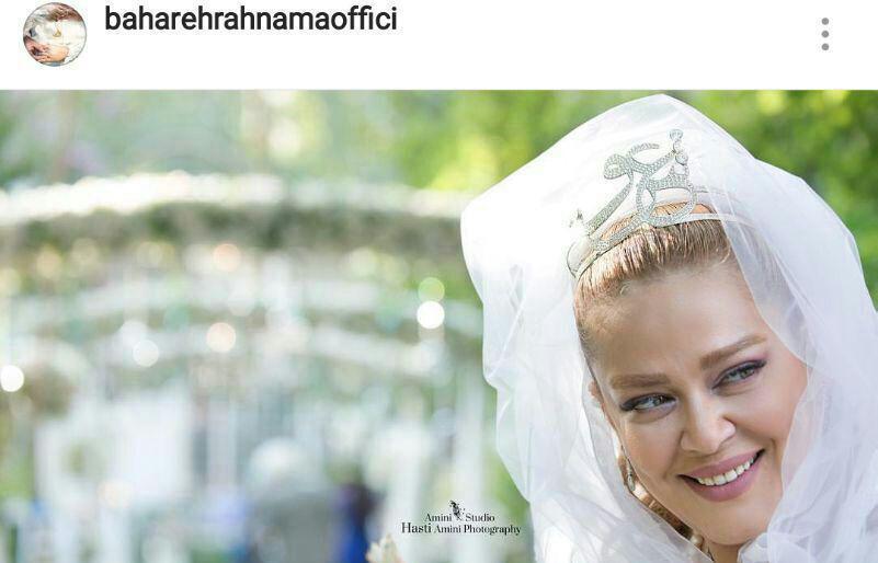 بهاره رهنما بازیگر سینما با انتشار تصویری خبر ازدواجش را تائید کرد.