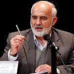 احمد توکلی : آقای روحانی، لیست اموال خود و فرزندانت را منتشر کن!