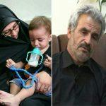 دیدار خانواده شهید حججی با ابراهیم رئیسی