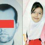 خانواده آتنا در انتظار اجرای حکم اعدام قاتل!