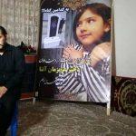 پدر آتنا: قاتل دخترم در ملاعام اعدام شود