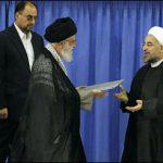 زنان حاضر در مراسم تنفیذ حکم ریاست جمهوری روحانی