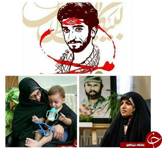 نامه به همسر شهید محسن حججی