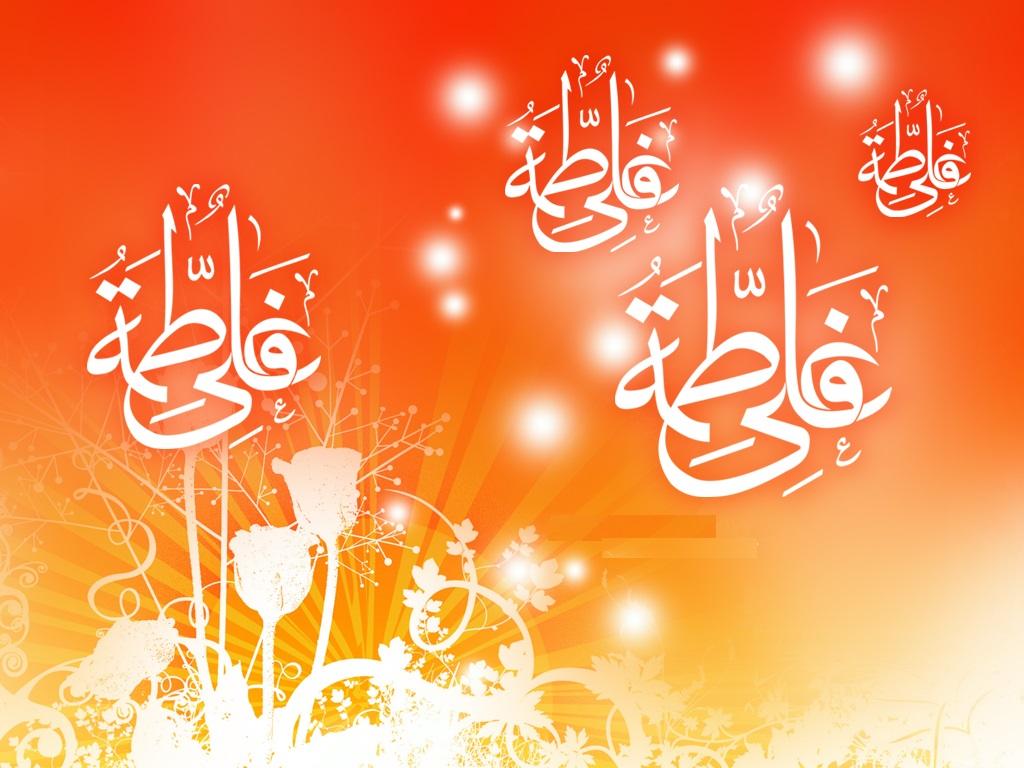 ازدواج حضرت علی (ع) و حضرت زهرا (س)