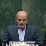 شعرخوانی نماینده در جلسه رای اعتماد و واکنش نمایندگان و رئیس مجلس + فیلم