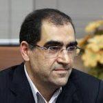 وزیر بهداشت: سند 4-5 میلیاردی منزلم را برای وثیقه آزادی حسین فریدون ارائه کردم!