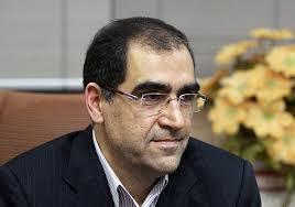 وزیر بهداشت: سند ۴-۵ میلیاردی منزلم را برای وثیقه آزادی حسین فریدون ارائه کردم!