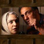 حجاب عجیب رویا نونهالی در اکران مردمی قسمت هفتم سریال شهرزاد !