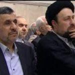 اتفاق جالبی که برای احمدینژاد در مراسم تنفیذ روحانی افتاد!