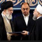 خاص ترین عکس در مراسم تنفیذ ریاست جمهوری روحانی!