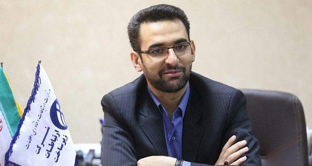 واکنش وزیر ارتباطات به حضور احمد خاتمی در توئیتر