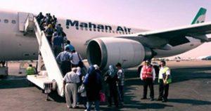 قیمت نهایی بلیت هواپیما برای سفر اربعین