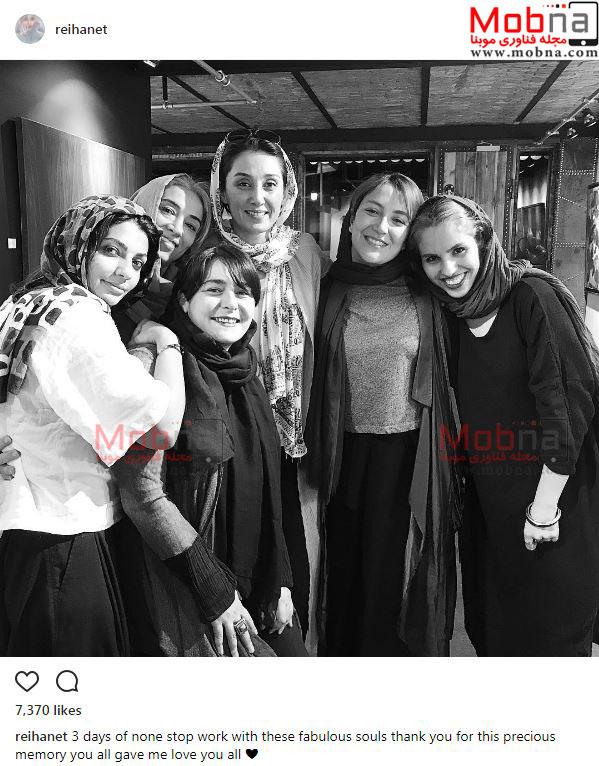 هدیه تهرانی و دوستانش