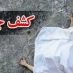 کشف جسد دختر بچه چهارساله در ملارد | آثار کودک آزاری بر بدن کودک