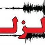 زلزله در بیرجند! + فیلم