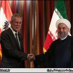 رئیس جمهور اتریش به دیدار روحانی رفت