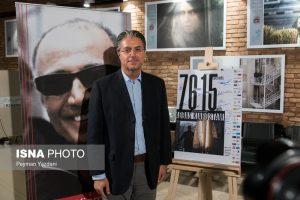 بزرگداشت عباس کیارستمی با حضور سفرای کشورهای خارجی