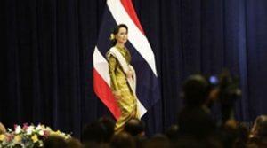 تصاویری معنادار از آنگ سان سوچی، رهبر میانمار در کانال تلگرامی رهبری
