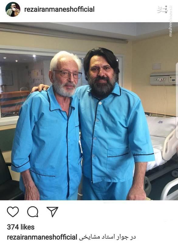رضا ایرانمنش در بیمارستان