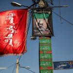 تهران در انتظار ماه محرم