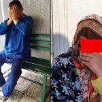 جزییات آدم ربایی دختر ۱۰ ساله در پایتخت | دستگیری زن و مرد آدمربا