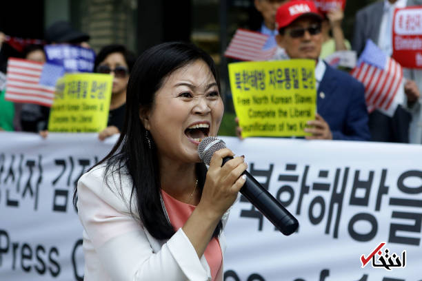 اعتراض مردم کره جنوبی به کیم جونگ اون