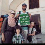اعتراض متفاوت یک خانواده مشهدی به لغو کنسرتها!