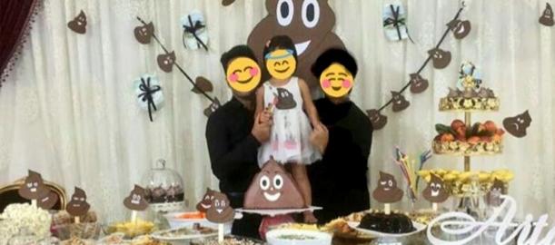 جشن های عجیب و غریب ایرانی