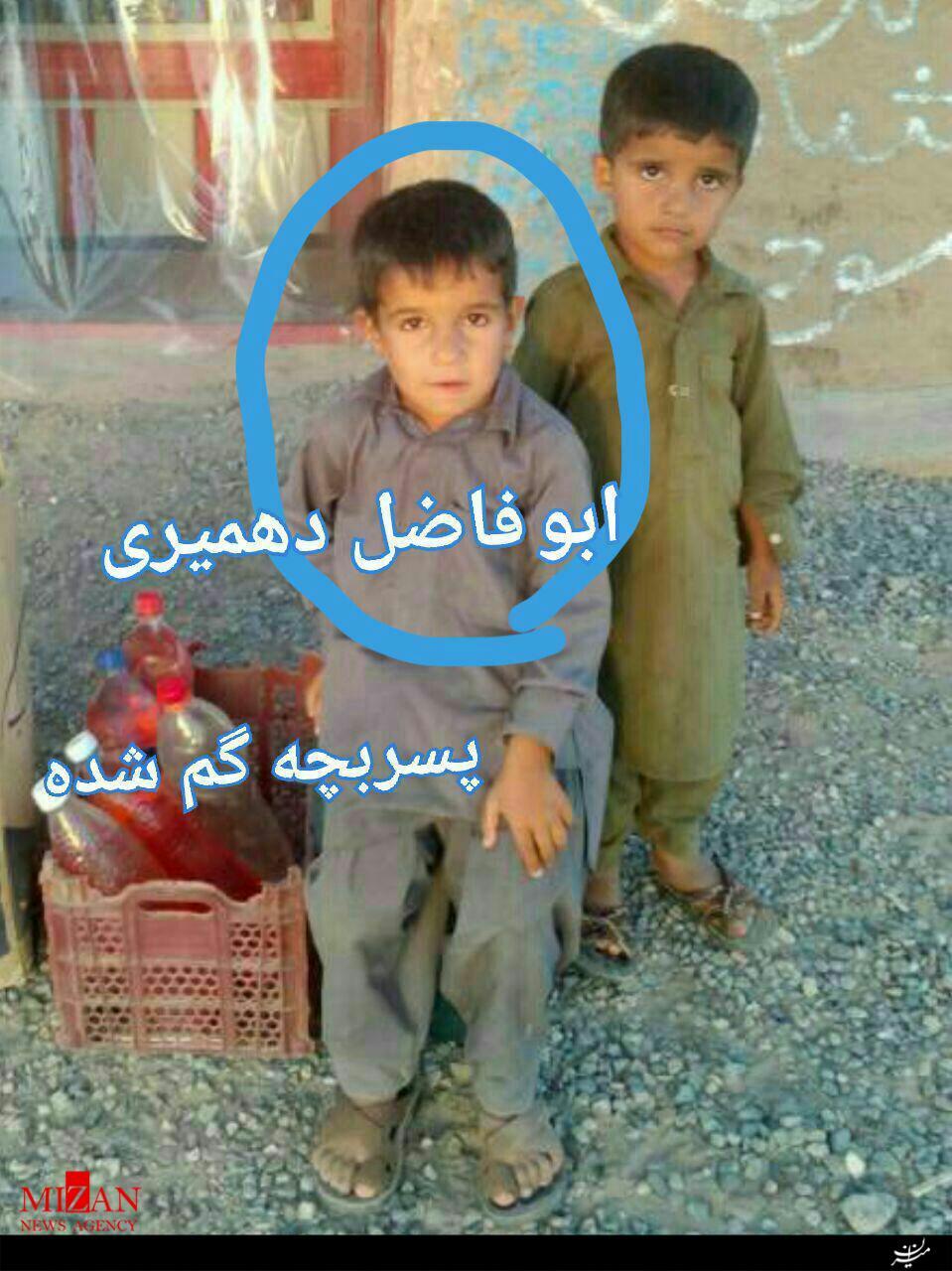 پسر بچه گمشده در کوههای نمداد