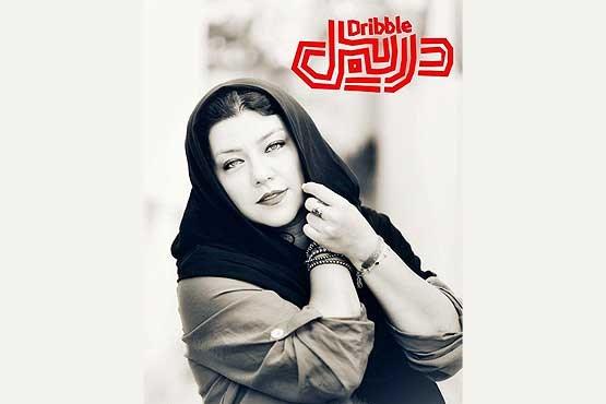 بازگشت همسر شهاب حسینی به تئاتر