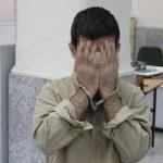 حمله یک شرور با قمه به خانه زنی در تهران