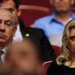 همسر نتانیاهو تحت پیگرد قرار میگیرد!