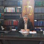 زمان برگزاری دادگاه حمید بقایی