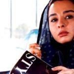 سلفی بازیگر زن سرشناس با پرویز پرستویی