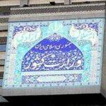 کشف بسته مشکوک در نجفآباد ارتباطی با منزل شهید حججی ندارد؟
