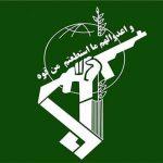 سپاه پاسداران چند مقر داعش را منهدم کرد